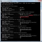 Физический адрес беспроводной сетевой карты в Windows 7